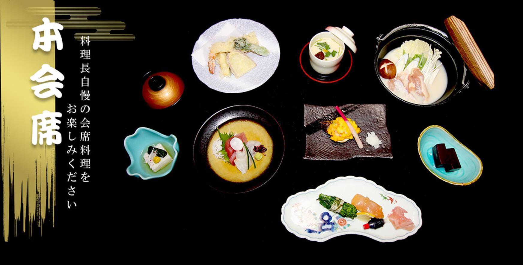 本会席3,000円コース 料理長自慢の会席料理をお楽しみください