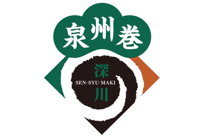 泉州巻ロゴ